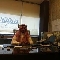 Photo taken at Sogouf. by Faris on 9/23/2012