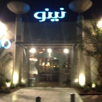 Photo taken at Nino by جيفارا on 11/27/2012