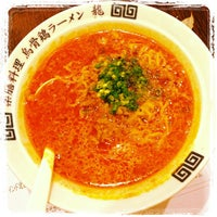 Photo taken at Ukokkei Ramen Ron by Oliver B. on 7/12/2013