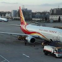 Foto tomada en Hainan Airlines Flight HU 7996 por Andriy G. el 1/10/2018