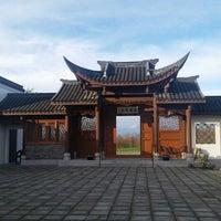 photo taken at seattle chinese garden by andrian on 2102015 - Seattle Chinese Garden