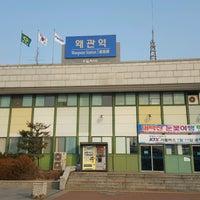 Photo taken at 왜관역 by 종진 허. on 1/20/2017