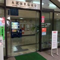 10/4/2015にgotetsuが大沢コミュニティセンターで撮った写真