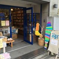 Das Foto wurde bei 旅の本屋 のまど von gotetsu am 11/1/2015 aufgenommen