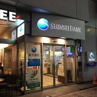 Photo taken at 新生銀行 吉祥寺フィナンシャルセンター by gotetsu on 10/17/2017