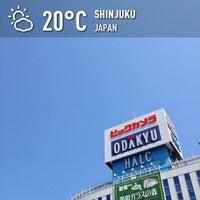 Photo taken at Shinjuku Sta. West Exit Bus Terminal by gotetsu on 5/5/2013