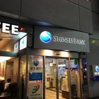 Photo taken at 新生銀行 吉祥寺フィナンシャルセンター by gotetsu on 7/31/2017