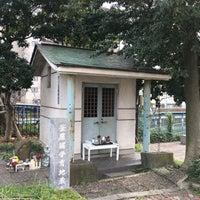 Photo taken at 釜屋堀子育地蔵尊 by gotetsu on 12/25/2016