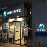Photo taken at 新生銀行 吉祥寺フィナンシャルセンター by gotetsu on 6/27/2017