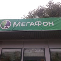 Photo taken at Мегафон by Максим И. on 9/23/2012