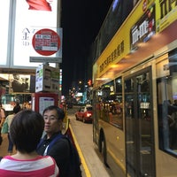 Photo taken at Shantung Street Bus Stop 山東街巴士站 by JK on 7/30/2016