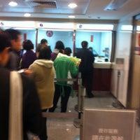 Photo taken at Bank of China (Hong Kong) 中國銀行(香港) by JK on 3/2/2015