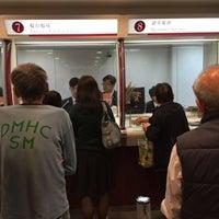 Photo taken at Bank of China (Hong Kong) 中國銀行(香港) by JK on 4/9/2015