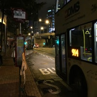 Photo taken at Foo Kwai Street Bus Station 富貴街巴士站 by JK on 2/1/2016