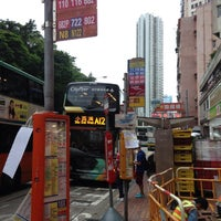 Photo taken at Sunway Gardens Bus Stop 新威園巴士站 by JK on 8/16/2013