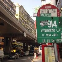 Photo taken at New Kowloon Plaza Bus Stop 新九龍廣場巴士站 by JK on 1/3/2014