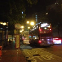 Photo taken at Foo Kwai Street Bus Station 富貴街巴士站 by JK on 5/24/2014