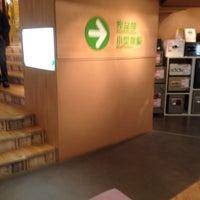 Photo taken at Pricerite 實惠 by JK on 12/5/2013