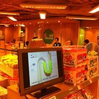 Photo taken at Pricerite 實惠 by JK on 3/13/2013