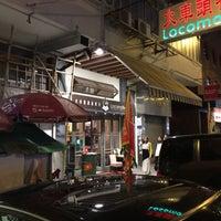 Photo taken at Café Locomotive 火車頭越南餐室 by JK on 5/1/2017