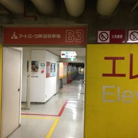 Photo taken at アートパーク東海駐車場 by JK on 4/18/2015