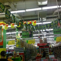 Photo taken at Giant Hypermarket by Gina K R. on 7/23/2015