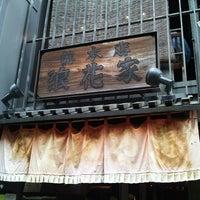 Foto tomada en Naniwaya Sohonten por 爻jin爻 el 5/13/2013