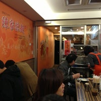 Photo taken at 陳家涼麵 by Harris M. on 3/28/2013