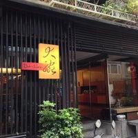 Photo taken at 大腕燒肉 by Harris M. on 6/4/2013