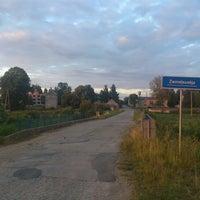 Photo taken at Ošāni by Kaspars S. on 7/16/2013