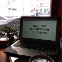 Photo taken at Double Coffee by Елена Ш. on 3/12/2013