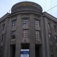 Photo taken at St. Petersburg State University of Technology and Design by Ksenia O. on 11/28/2012