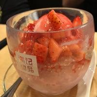 Photo taken at Honeymoon Dessert (满记甜品) by Pei K. on 11/25/2015