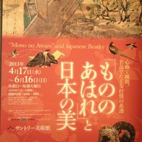 Photo taken at Suntory Museum of Art by Phi N. on 5/7/2013