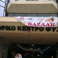 Photo taken at Εμπορικό Κέντρο Ψυχικού by Leonardo S. on 12/31/2012
