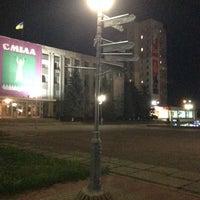 Photo taken at Нулевой Километр by Сергей on 7/22/2013