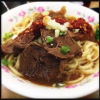 Photo taken at 港園牛肉麵 by Justin L. on 10/6/2013