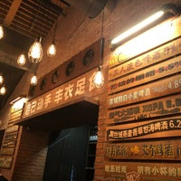 Photo taken at 京A (Jing-A) Taproom by Jill S. on 3/7/2018