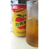 Photo taken at Fu Chi Dumplings by Jay on 8/12/2013