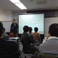 Photo taken at 竹内社労士事務所(社長を守る会) by toshikazu s. on 11/15/2012