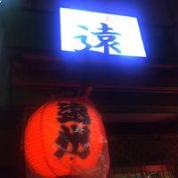 3/3/2017によしぞうが遠州 駅前店で撮った写真