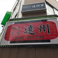 6/9/2018によしぞうが遠州 駅前店で撮った写真