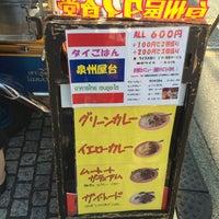 Photo taken at 泉州屋台 by Nakagawa T. on 11/1/2013