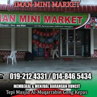 Photo taken at Iman Mini Market by Muhamad Kamarkasyidi B. on 3/4/2014