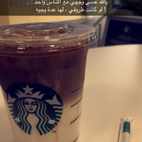 Photo taken at Starbucks by Hman🇶🇦 on 5/3/2017
