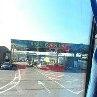 Photo taken at Bulgarian Border Control by Mitya G. on 6/17/2013