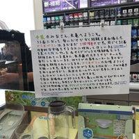 Photo taken at ローソン 丸亀原田町店 by ドラゴン 。. on 5/3/2017
