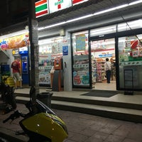 Photo taken at 7-Eleven by Andre W. on 4/17/2016