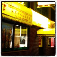 Photo taken at Seven Treasures Cantonese by Manny C. on 10/13/2012