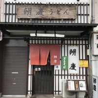 Photo taken at 辨慶 東山店 by mknt on 4/25/2017